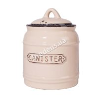 Банка для сыпучих Canister 870 ml 1472