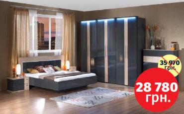 Комплект спальной мебели Kapriz со скидкой -20%!