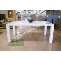 Обеденный стол 5206